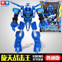 巨神战击队3救分队玩具套装冲锋战击王2金刚变形机器人召唤器1