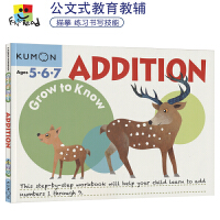 Kumon Grow to Know Addition Ages 5 6 7 公文式教育 儿童加法教辅 数学练习册 英