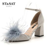 星期六(ST&SAT)专柜同款绒面羊皮革潮流毛饰中后空单鞋SS81114232