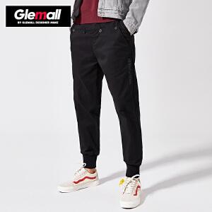 森马潮牌GLEMALL 休闲裤男实用工装裤时尚量感萝卜裤个性纽扣装饰