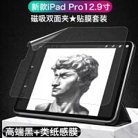 iPad Pro11寸保护套2018新款12.9英寸苹果平板电脑全面屏网红液态磁吸智能双面夹penc 新款iPad P