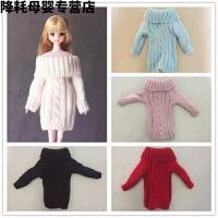30厘米芭比娃娃穿的毛衣套头针织毛线衣服洋娃娃换装6分心怡可儿