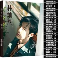 EXO��N烈�]�正�五��Y盒周�明信片海�蠊P�本生日�Y物��真集