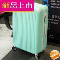 拉杆箱万向轮超大容量寸行李箱 出国寸旅行箱大号女