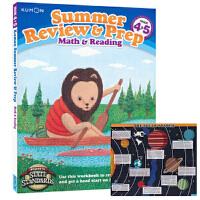 【首页抢券300-100】Kumon Summer Review & Prep Math & Reading G4-5