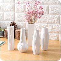 现代简约陶瓷花瓶小清新摆件客厅插花欧式落地创意干花小花瓶