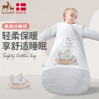 欧孕桑蚕丝一体睡袋婴儿秋冬加厚款防踢被子四季通用儿童小孩被子