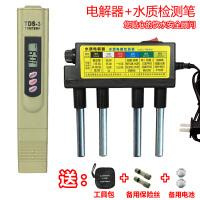 水质电解器水质检测笔 水质电解器 tds水质测试笔净水器饮用水家用检测工具
