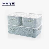 当当优品 创意镂空收纳篮 衣物储物盒 塑料桌面收纳盒 三件套(多色可选)