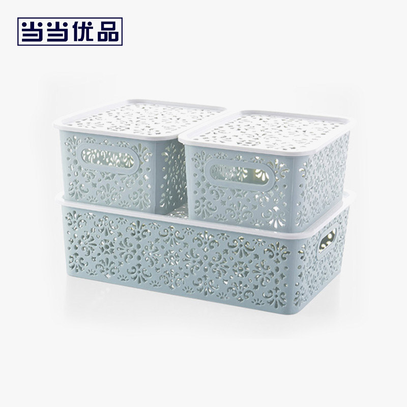 当当优品 创意镂空收纳篮 衣物储物盒 塑料桌面收纳盒 三件套(多色可选)当当自营 镂空花纹设计 简约时尚大方 居家好帮手