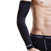 篮球护具运动护臂 薄加长护肘护腕 男女透气吸汗护手臂套袖