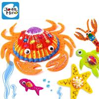 Joan Miro美乐 儿童创意贝壳绘画礼盒美乐 儿童画画套装创意贝壳绘画礼盒安全丙稀颜料