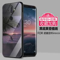 20190722001629337曲屏诺基亚8Sirocco玻璃手机壳TA-1005保护套Nokia TA-1042软