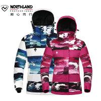 【品牌特惠】诺诗兰户外女士防水透湿防风保暖滑雪滑板服GK062702