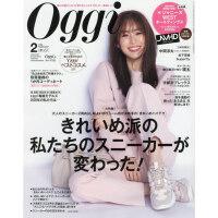 现货 进口日文 时尚杂志 Oggi(オッジ) 2020年02月号