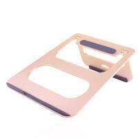 休闲笔记本支架桌面增高铝合金 苹果电脑支架散热器底托架便携