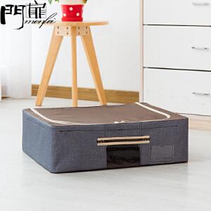 门扉 整理箱 创意韩版塑料加厚带滑轮衣服床底收纳箱家居日用多功能大容量玩具整理储物箱