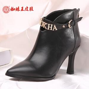 蜘蛛王女靴2017冬季新款细高跟时尚复古短筒女靴短靴女尖头女鞋子