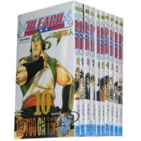 境界/死神漫画书1-10卷套装共10册(日)久保带人境界10(原名死神)连环画