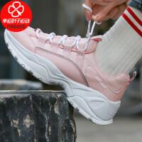 幸运叶子 斯凯奇女鞋冬季新款运动鞋低帮复古板鞋粉色休闲鞋13410-LTPK