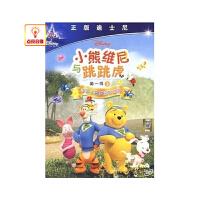 动画片 小熊维尼与跳跳虎第1季3 正版DVD