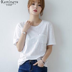 卡茗语夏季白色短袖T恤女宽松大码竹节棉学生简约百搭韩版半袖上衣