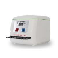 筷子消毒机微电脑全自动出筷消毒柜可带烘干消毒机