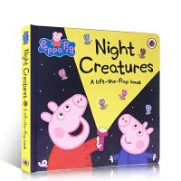 英文原版绘本 Peppa Pig: Night Creatures 夜间动物大集合 粉红猪小妹纸板翻翻书 3-6岁幼儿