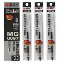 晨光0097短杆中性笔笔芯 0.5水笔芯 子弹头替芯 口袋笔芯 20支装