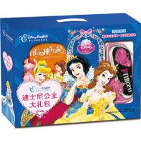 迪士尼公主大礼包 本书编写组 9787513506717 外语教学与研究出版社