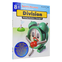 Kumon Speed & Accuracy Math Workbooks Division Ages 8+ 公文式教