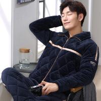 男士睡衣冬季珊瑚绒三层夹棉加绒加厚秋冬款保暖法兰绒家居服套装 HFF881210 L