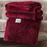 牛奶绒毛毯被子夏天毯子薄款夏季空调毯午睡珊瑚绒毛巾被 200*230cm【牛奶绒毯 透气肤 四季可用】