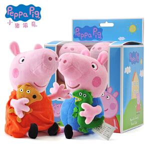 Peppa Pig 小猪佩奇 男女孩儿童宝宝毛绒安抚公仔玩具 布娃娃礼物 30厘米佩奇乔治礼盒装