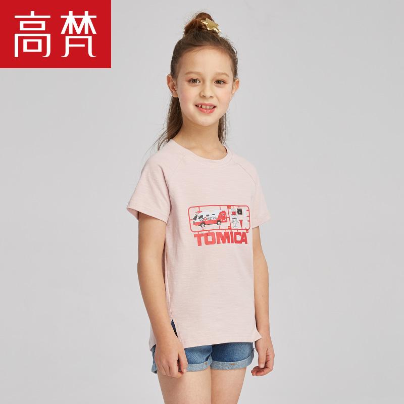 高梵2018夏季新款儿童T恤男宝宝印花棉质打底衫中大童男童上衣潮