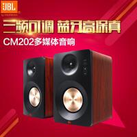 JBL CM202多媒体书架音响电脑2.0蓝牙音箱 台式迷你HIFI 低音炮 电视音箱 音响