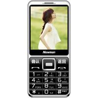 纽曼 D618直板老人手机大字大声大屏老年机超长待机移动老人机