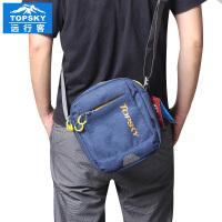 【满100减50】Topsky/远行客 新款2017户外单肩斜跨包旅行便携小包 单肩男女款旅游包
