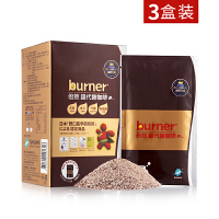 船井生医 burner倍热超代谢食疗咖啡12gx10入 3盒装 瘦身减肥 利尿排湿 美颜塑形