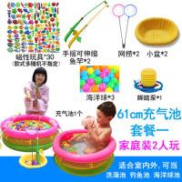 儿童钓鱼玩具磁性+充气水池套装宝宝洗澡戏水小猫钓鱼池玩具