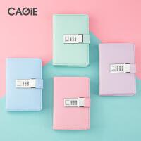 卡杰A7随身密码本带锁学生日记本文具笔记本子小清新记事本多功能本子