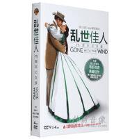 奥斯卡电影碟片DVD光盘 乱世佳人75周年纪念版经典电影4DVD9
