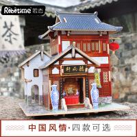 若态3D立体拼图拼板儿童木质DIY小屋益智模型创意玩具中国风情