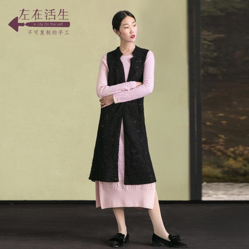 生活在左2018秋季新款无袖黑色开衫修身马夹外套中长款显瘦薄款女