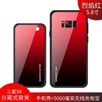 三星Galaxy Note8/9无线充电宝磁吸分离式s9+背夹电池夹背式s10e