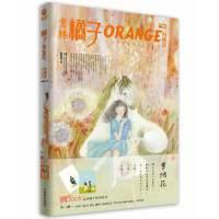 橘子2014年01期--雪绒花(赠晴书记事本)