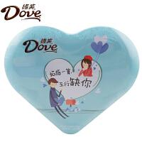 【包邮】德芙(Dove) 心语巧克力 摩卡榛仁和牛奶巧克力 150g 礼盒装 情人节巧克力礼物