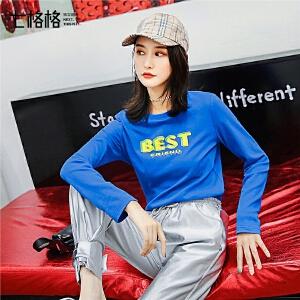 七格格长袖T恤秋装女2018新款春秋韩版百搭蓝色字母chic港味上衣
