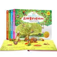 好好玩神奇的生命立体书(升级版)立体书3-6岁(我们长得不一样、森林里的樱桃树、毛毛虫去哪儿了、我不要变大怪物,4册套装) 儿童3d立体书翻翻