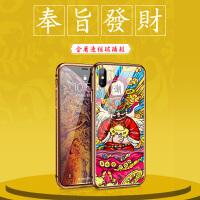 iPhone手机壳国货回潮iPhone xs max金属边玻璃手机壳xs中国风潮个性男女款xr网红原 GH-iPhon